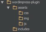 wordimpress-functionality-plugin-structure